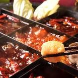 九つに区切られている鍋を使用するのはこれだけ!自分のエリアを決めてお召し上がりいただけます