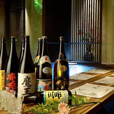 馬刺ともつ鍋 居酒屋 九州小町 個室 飲み放題 金山二丁目 メニューの画像