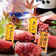 当日の選りすぐりを味わう絶品肉ずし