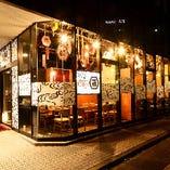 現代風にアレンジした和の装飾が魅力『くずし肉割烹 轟~TODOROKI~』