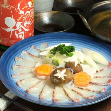 日本酒×和食 和み酒房げん 川崎店 メニューの画像