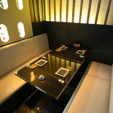 日本酒×和食 和み酒房げん 川崎店 コースの画像