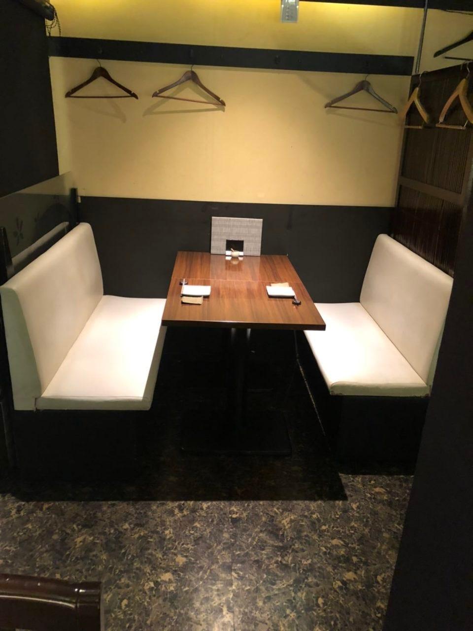 日本酒×和食 和み酒房げん 川崎店