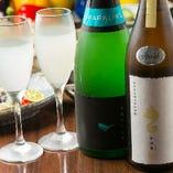 【お誕生日特典】幹事様のライン@お友達登録で、お誕生日の方にスパークリング日本酒を1杯サービス!