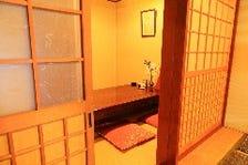 1階座敷 完全個室