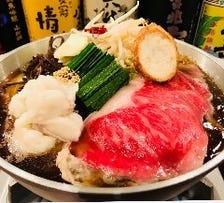 ◆博多もつ鍋 本場九州醤油
