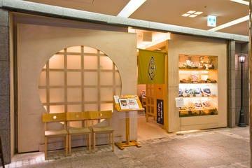 しゃぶしゃぶ すき焼きしゃぶ禅 花柚香 店内の画像