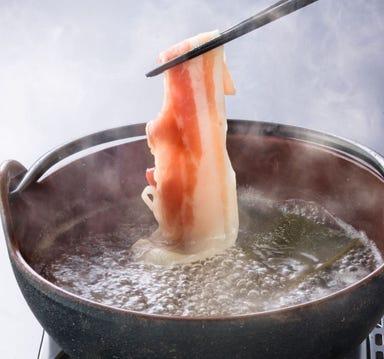 しゃぶしゃぶ すき焼きしゃぶ禅 花柚香 コースの画像