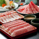 福岡の博多和牛や肥後和牛、伊万里牛、鹿児島黒豚がございます。
