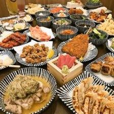 【おひとり様から大歓迎】食べ飲み放題 全100品以上 3,000円
