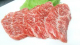 3980円コースでは宮崎県産の黒毛和牛も食べ放題。