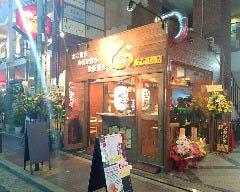 くう 東心斎橋店