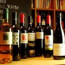 【パーティーコース】2次会要らずの3時間プラン♪スパークリングワイン付7品3時間飲み放題4760円