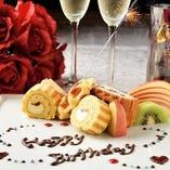 誕生日や記念日のお客様にケーキのご注文を承っております