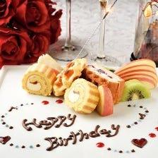 ケーキにメッセージを入れて祝福