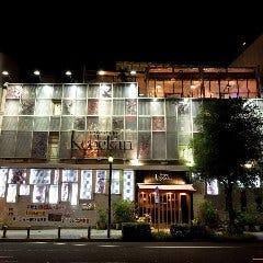 A resturangel kobekan 神戸館 錦通店