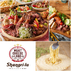 Meat Cheese LABO Shangri‐La 五反田店