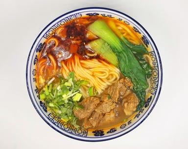 中華料理 薩斐(サフェイ) 蘭州拉麺 池袋本店 メニューの画像