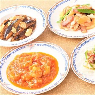 ホテルオークラ 中国料理「桃花林」 日本橋室町賓館 メニューの画像
