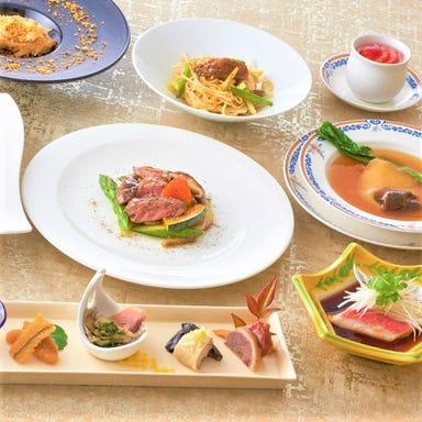 ホテルオークラ 中国料理「桃花林」 日本橋室町賓館 コースの画像