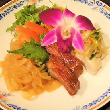 ホテルオークラ 中国料理「桃花林」 日本橋室町賓館 こだわりの画像