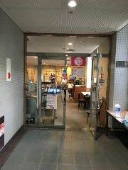 憩 武道館店