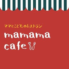 mamama cafe
