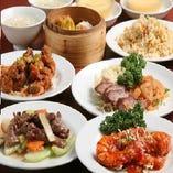 『医食同源』をテーマにした中華料理をリーズナブルに。