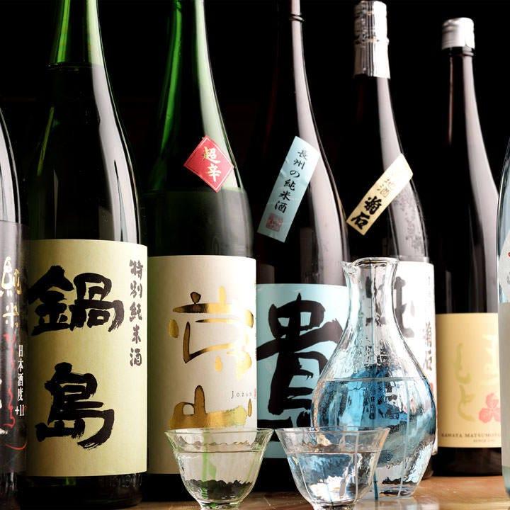 おもてなしに華を添える限定日本酒