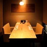 【全席完全個室】少人数でご利用可能なお部屋をご用意しております