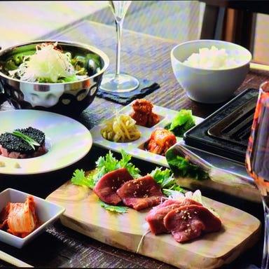 焼肉 いのうえ 神楽坂店  コースの画像