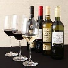 大人の時間を彩るソムリエ厳選ワイン