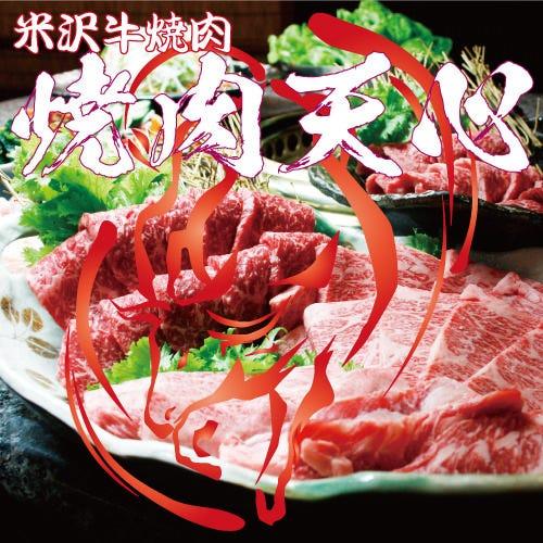 予約をしてくれたお客様には、期待以上の高品質の肉でもてなし
