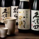 福島県を代表する日本酒各種取り扱っております。【福島県内産】