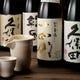十四代・飛露喜・獺祭・田酒・鍋島など20種以上の日本酒