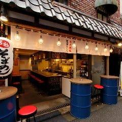 神戸鉄板 長田いっしん 武蔵小山店