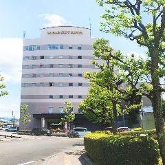 サバエ・シティーホテル 「IL Vigore」