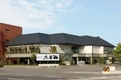 しゃぶしゃぶ・日本料理 木曽路 一宮店