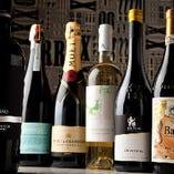 ソムリエ厳選のワインや種類豊富なカクテルを用意!