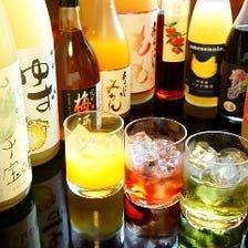 16種類の果実酒が女性に大人気です