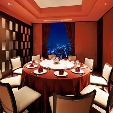 オペラシティ 中国料理 東天紅 店内の画像