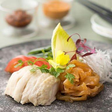 オペラシティ 中国料理 東天紅 メニューの画像