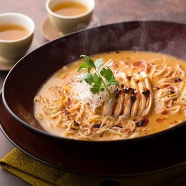 オペラシティ 中国料理 東天紅 コースの画像
