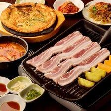 韓国料理+サムギョプサル食べ放題!