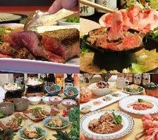 和食と洋食の二つの顔