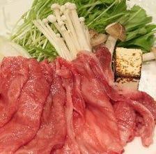 茨城自慢の食材