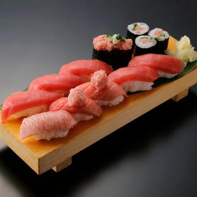 板前寿司 赤坂みすじ通り店 コースの画像