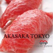 ITAMAE SUSHI Akasakamisujidoriten