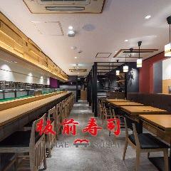 板前寿司 赤坂みすじ通り店
