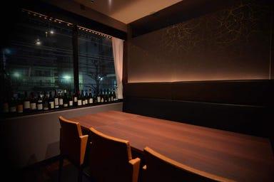代官山Q'z ジビエ&世界のワイン  こだわりの画像